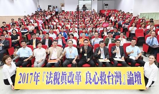 國立高雄大學法學院與聯合國NGO合辦論壇,觀眾200多人熱烈參與!