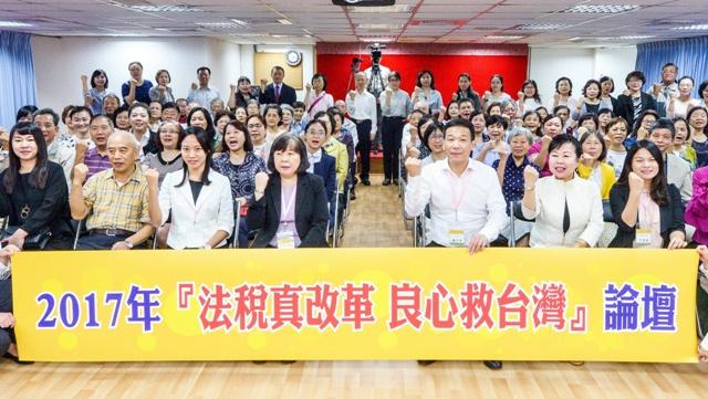 20171122新聞開講_a4599北市議員鍾小平呼籲力行法稅改革終結冤錯假案1