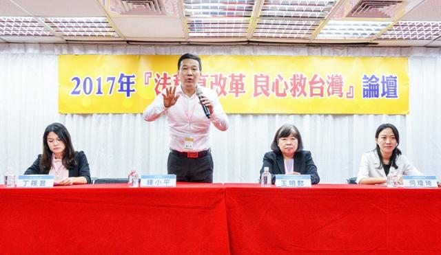 20171122新聞開講_a4599北市議員鍾小平呼籲力行法稅改革終結冤錯假案2