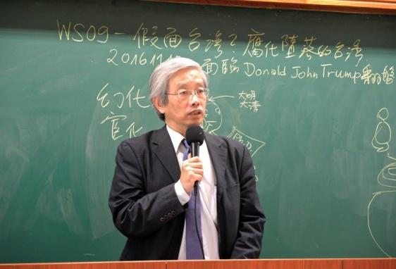 台大陳志龍教授認為,稅法停留戒嚴時期,行政、立法與司法出現三重危險。