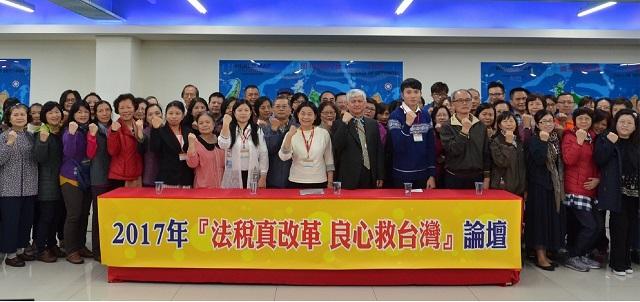 20171130新聞開講_a4617桃園市長參選人楊麗環為稅災戶發聲1