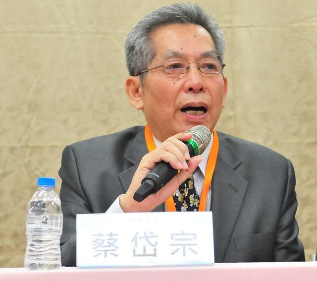 20171201新聞開講_a4621蒙塵的台灣中小企業法稅改革聯盟揭露企業稅災2