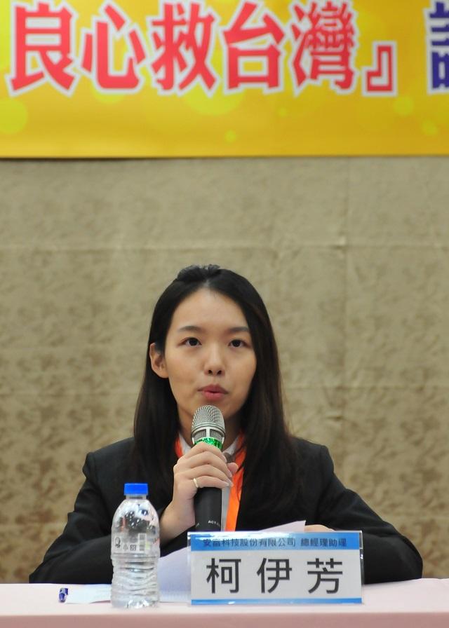 20171201新聞開講_a4621蒙塵的台灣中小企業法稅改革聯盟揭露企業稅災3