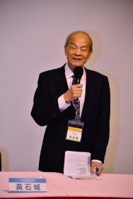 台灣傳統基金會黃石城董事長指出,台灣改革問題談了幾十年都不曾改變,因為政府都沒有把人民當成是國家的主人。