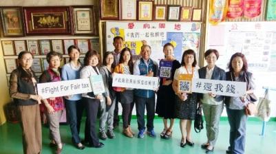 林園區文賢里里長黃三源(右五)表示,希望政府能將法稅改好,我們就不用當台勞!