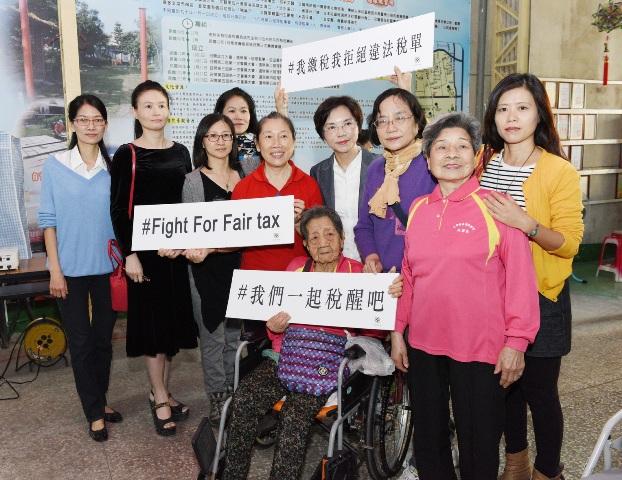 里民認為合理的向政府發聲,希望政府能聽到人民的心聲,稅法改革能合理的制訂條例,讓台灣更好!