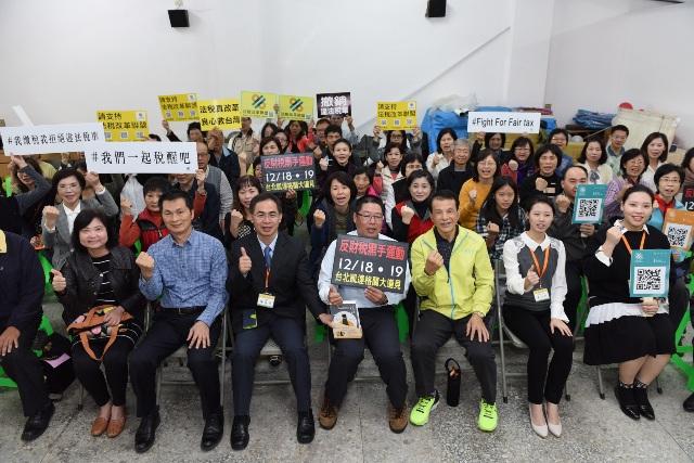 法稅改革聯盟與高雄大寮區內坑里共同舉辦「法稅真改革 良心救台灣」論壇,以實際稅災案例分享,台灣法稅必須改革。