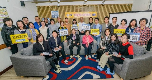 20171212新聞開講_a4681外資撤台拉警報法稅改革刻不容緩1