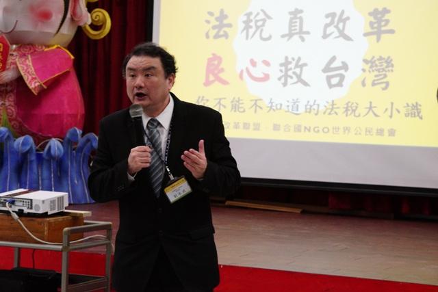 主講人全國被害人人權服務協會副理事長劉承武有深厚的法學資歷,分享許多司法、稅法上正確的觀念。