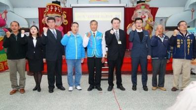 頭份地區各界人士熱烈響應「法稅真改革 良心救台灣」—司法、稅法 權利出擊論壇。