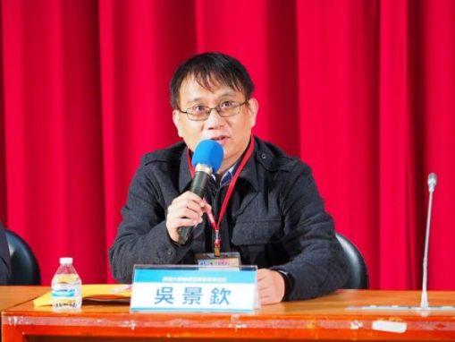 真理大學法律系主任吳景欽舉雙手贊成台灣應成立專責財稅法院,但是培養法官以人為本的辦案態度,更為重要。