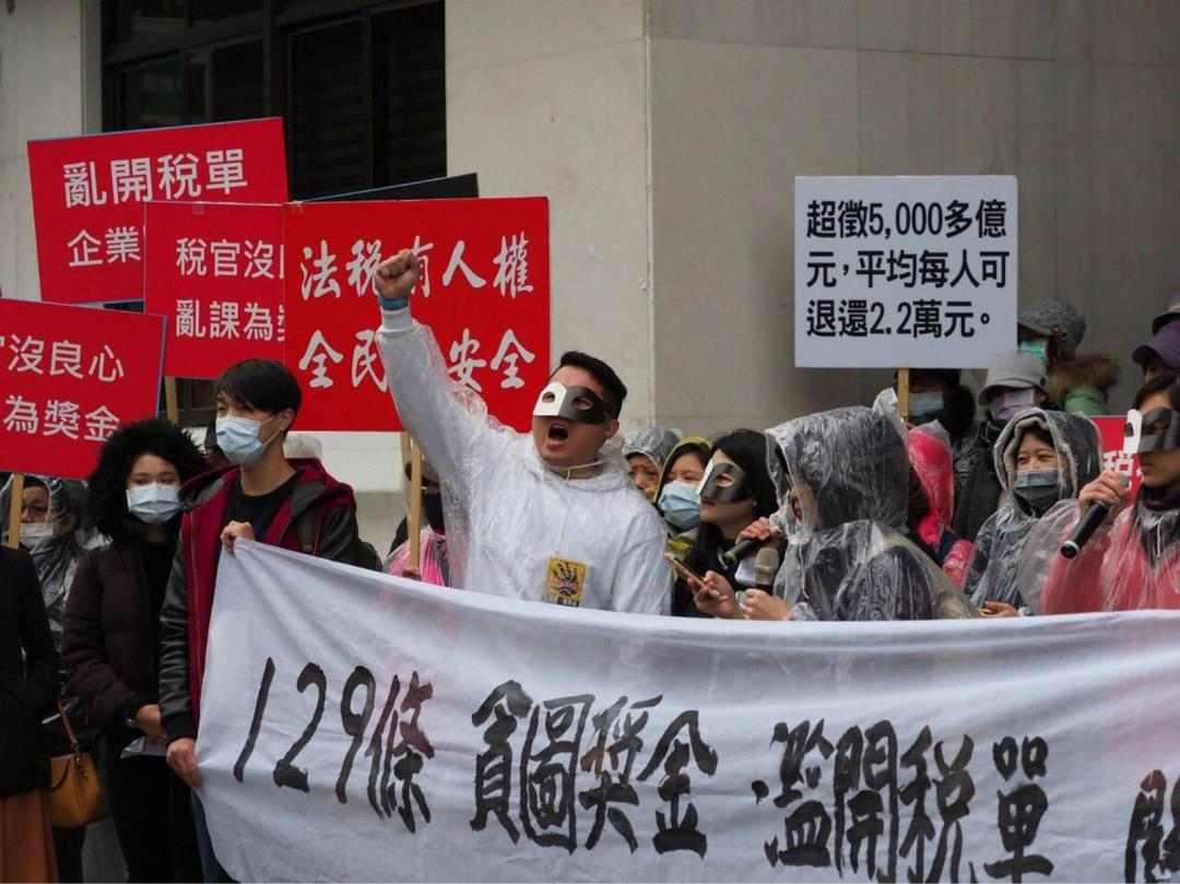 法稅改革聯盟代表前往立法院陳情