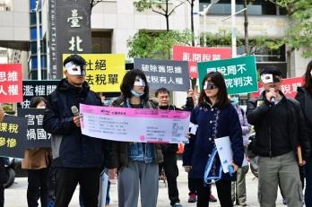 20180111新聞司法_a4768司法節台灣司法不能說的秘密2