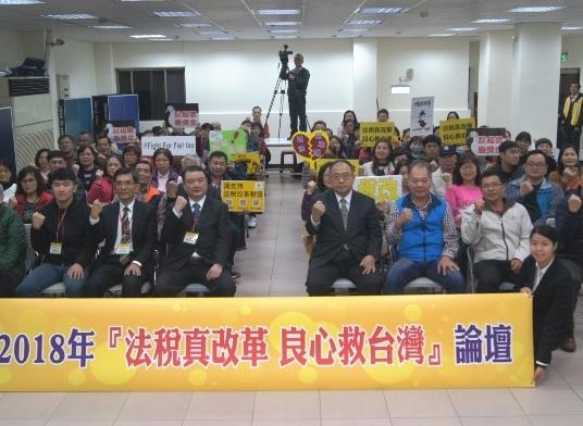 建安里與附近里民一起關注台灣法稅改革及賦稅人權的問題。