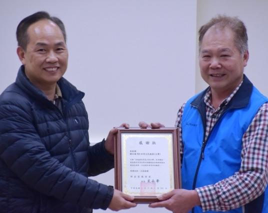 新北市新莊區建安里辦公處王永華里長致贈感謝狀予主辦單位。