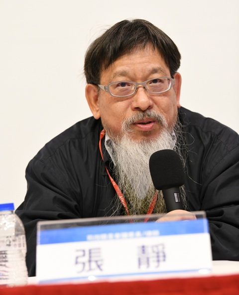 20180121新聞人權_a4797張靜談賦稅人權太諷刺