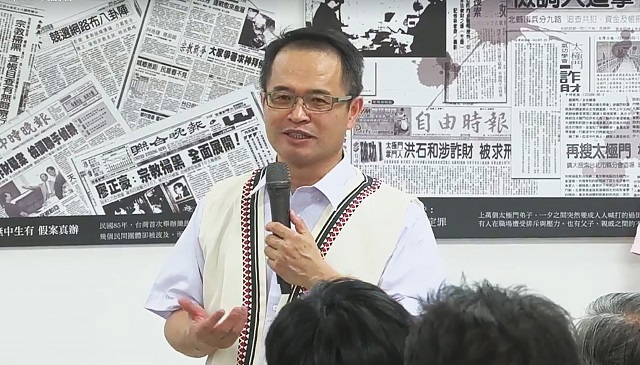 總統府人權諮詢委員會委員暨中正大學特聘教授黃俊杰闡述三大公權力迫害案例。