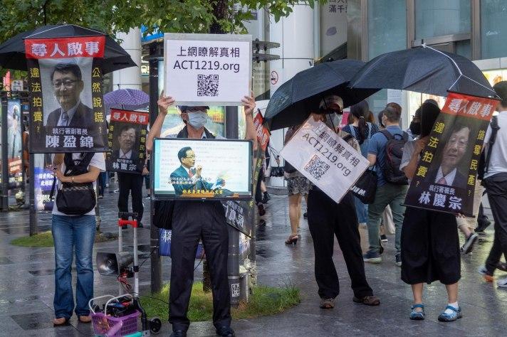 執行署林慶宗署長與陳盈錦副署長大玩「神隱」遊戲,讓人民找不到。